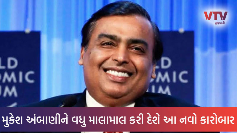 mukesh ambani may become more riches by new green energy business