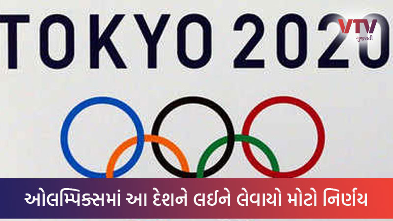tokyo olympics russia players cannot hold their national flag will not erite name on jersey