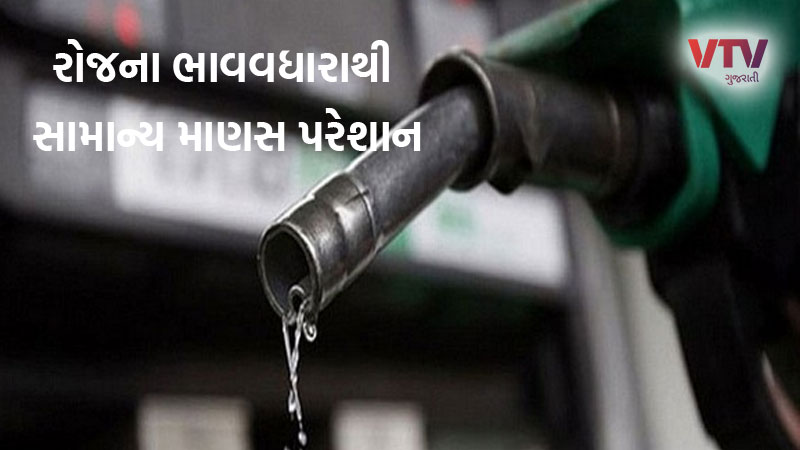 petrol diesel prices hiked for 17th consecutive day Petrol by 20 paise diesel by 55 paise in delhi today