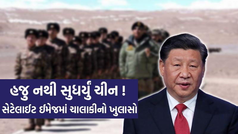 india china face off : china pla present at pangong tso