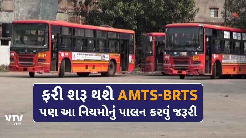 AMTS BRTS BUSES TO START AGAIN FROM 28 MAY AS CASES DECLINE IN GUJARAT