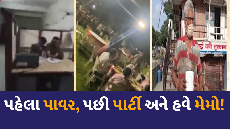 talk of the town surat police three controversy in only seven days