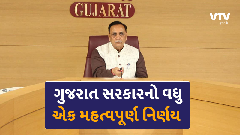offices to function with 100 percent staff in gujarat