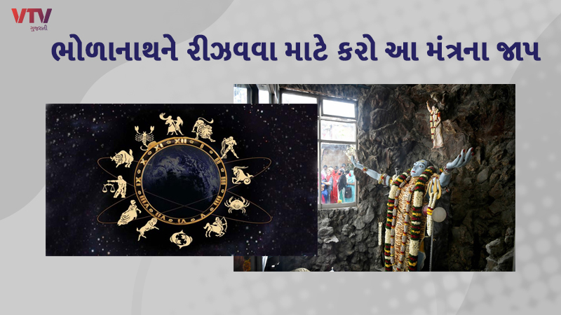 what is your future today know daily horoscope here gujarati rashifal