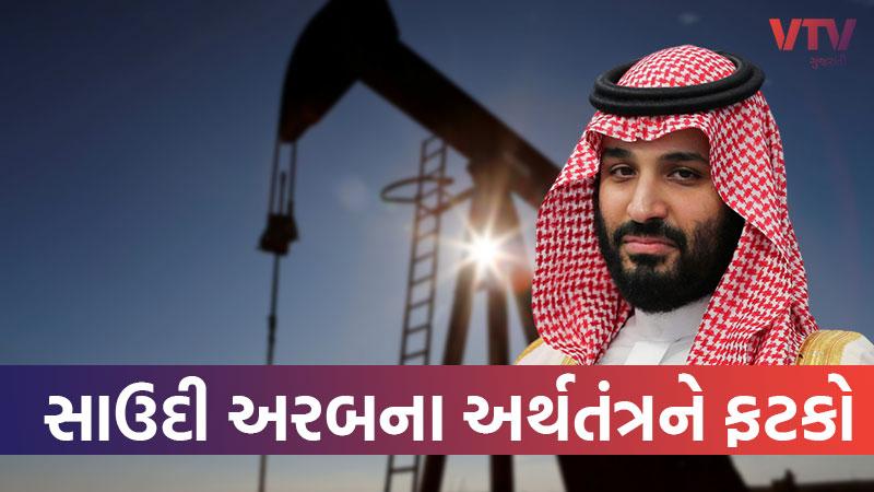 saudi arabia economic crisis beause of crude price in lockdown
