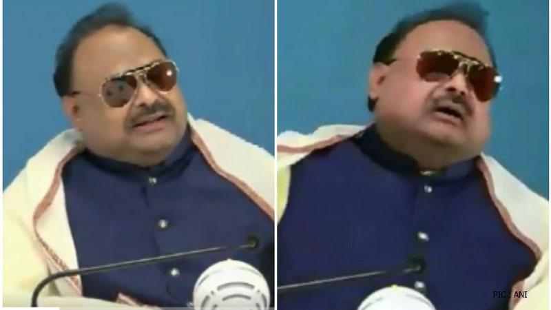 Pak Leader Altaf Hussain Sings Saare Jahan Se Acha Hindustan Hamara