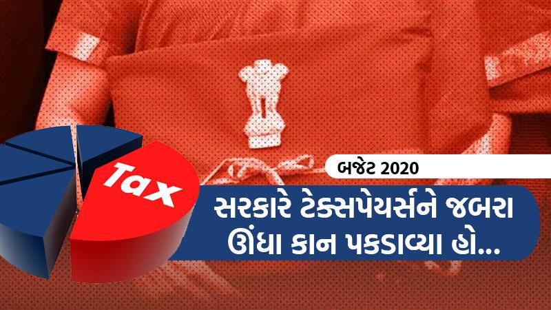 Budget 2020 FM Nirmala Sitharaman income tax rates reduced