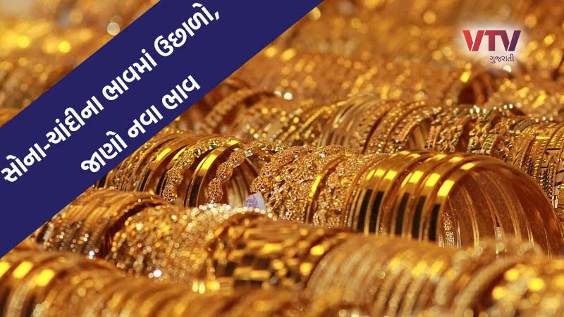 todays gold silver price 418 to rs 52963 per 10 grams