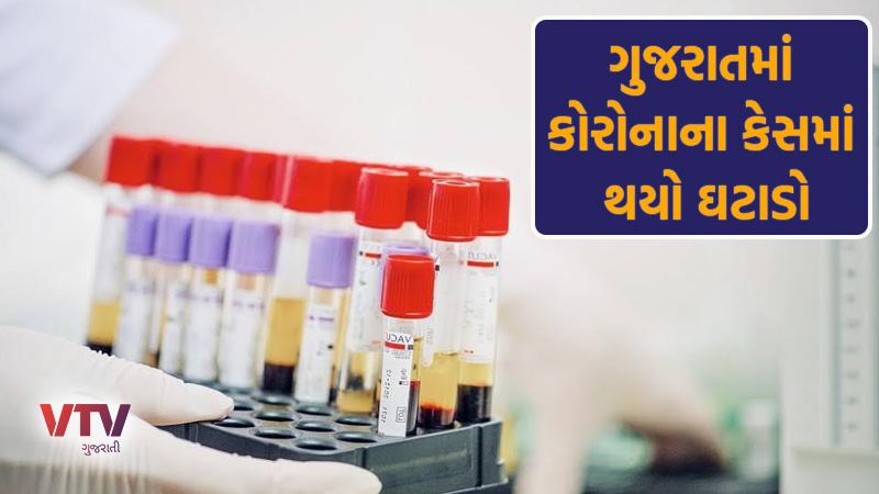 Gujarat health department coronavirus update 13 january 2021 Gujarat