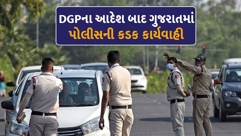 Gujarat police in action mode for the mask and other corona rules