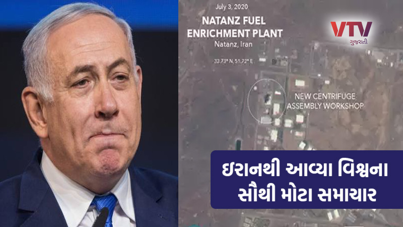 Israel Cyber Attack Ruins Iranian Nuclear Base