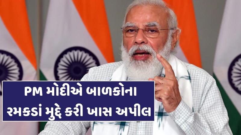 mann Ki Baat 68th Edition By Pm Narendra Modi Today 30 August 2020