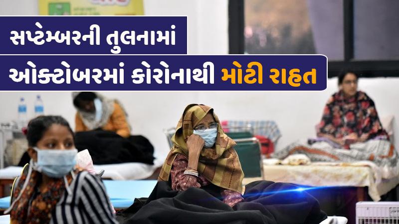 india corona virus case updates, cases rises in delhi