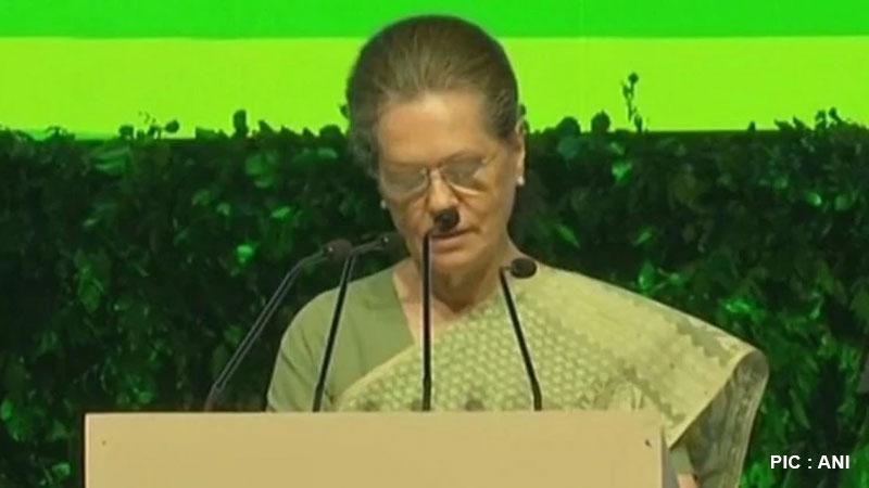 sonia gandhi on the occasion of rajiv gandhi 75th birth anniversary