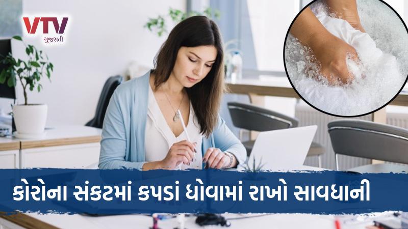 Tips For Women in Coronavirus disinfect daily office wear post lockdown