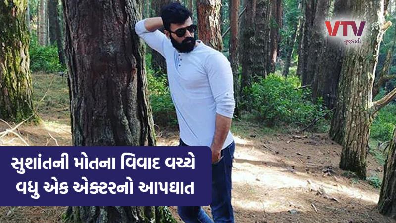 kannada actor susheel gowda dies