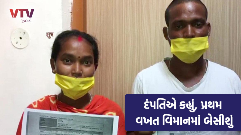 jharkhand couple who drove 1200km for exam