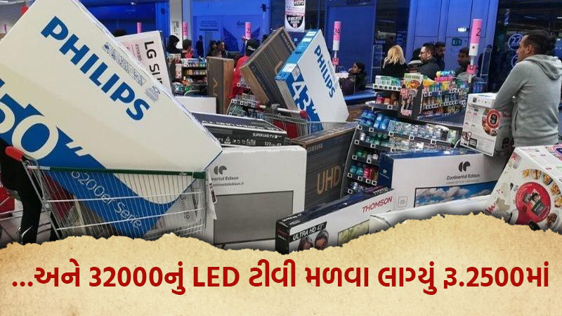 TV Worth Rs 31500 For Sale At Rs 2450