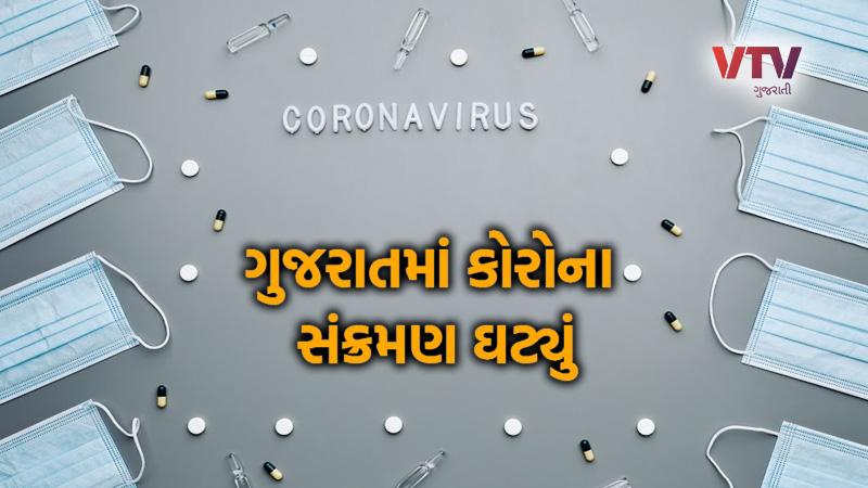 Gujarat health department coronavirus update 10 january 2021 Gujarat
