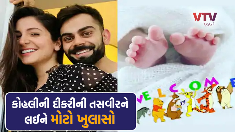 first pic of virat kohli and anushka sharmas baby is actually a stock photo