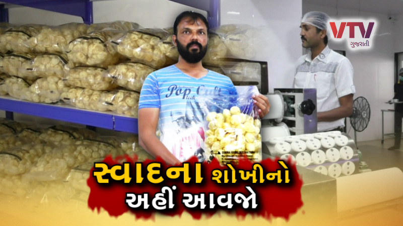 Pani Puri Making Factory Mehsana, It became a daily 1 million pieces panipuri