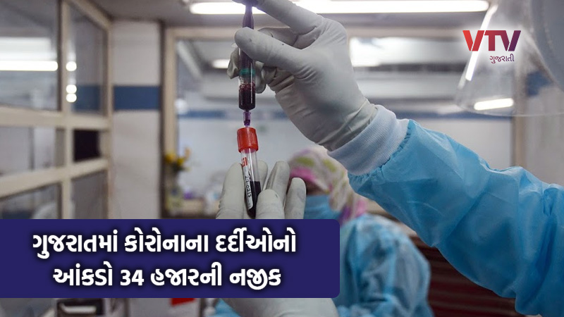 Gujarat health department coronavirus 2 July 2020 update Gujarat