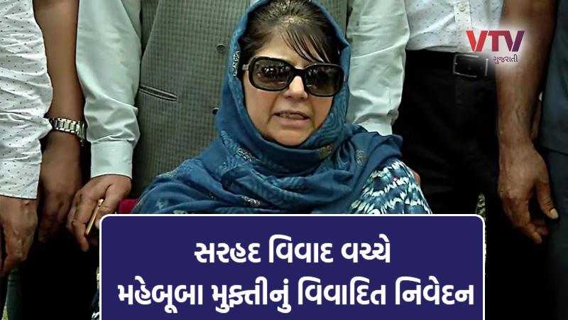 jammu kashmir mehbooba mufti article 370 pm narendra modi