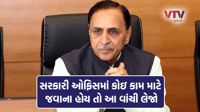 gujarat government offices remain closed on saturday and sunday