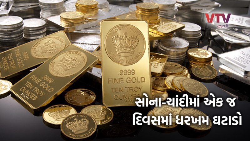 gold and silver price today 25 august