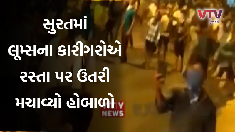 Workers protest in Surat amid lockdown