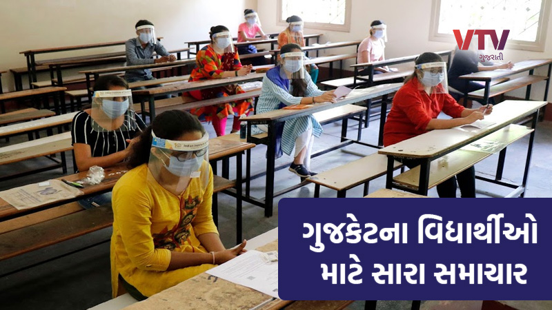 gujcet 2020 exam and hall ticket available on the website
