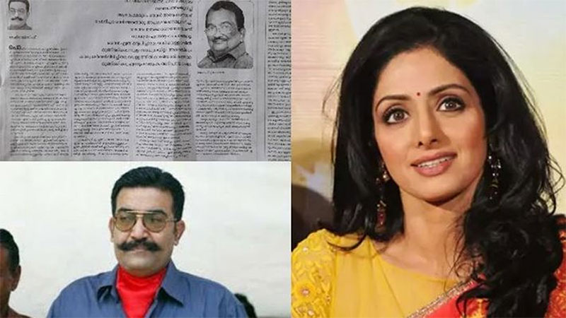 """""""Sridevi's Death Might Have Been A Murder : Jail DGP Rishiraj Singh Claims"""