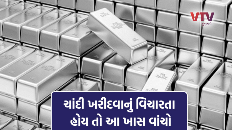 silver rate dips today on 23 october this diwali buy silver