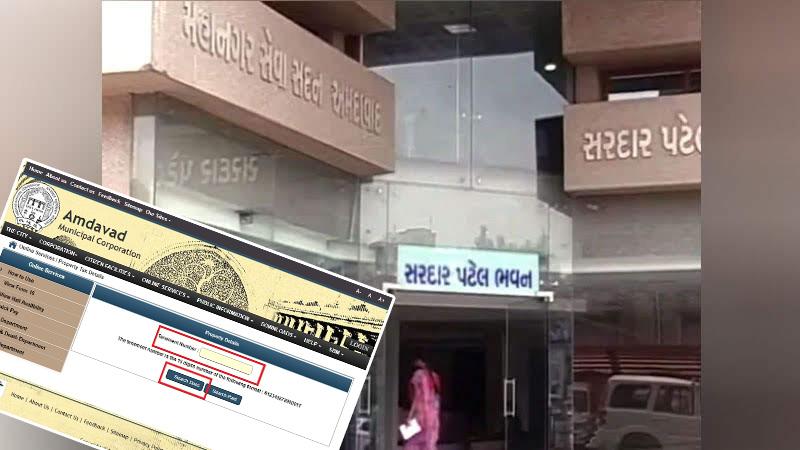 ahmedabad municipal corporation property tax