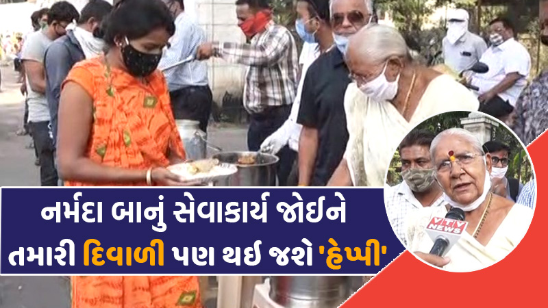 Diwali of Compassion elderly lady from Vadodara feeds poor since last 28 years