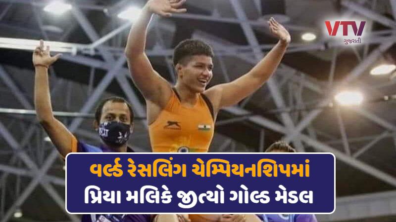 indian wrestler priya malik wins gold at world wrestling championship