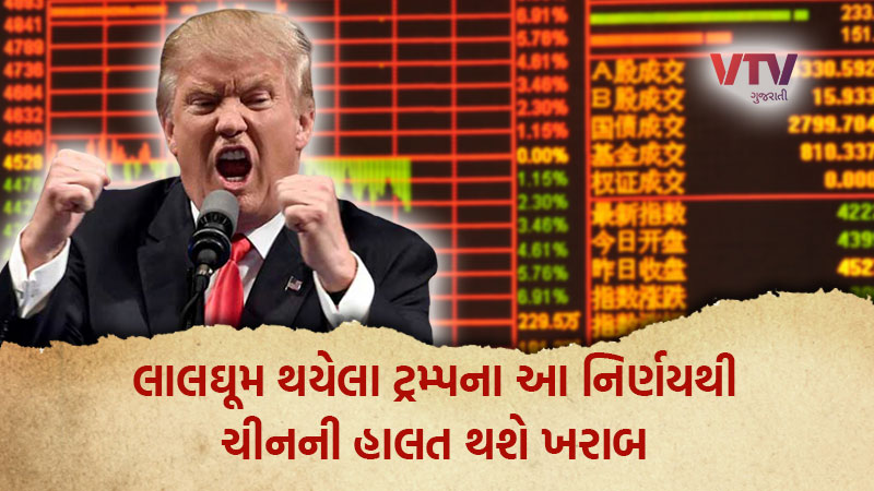 trump confirms pulling out us pension fund chinese stock market may collapse