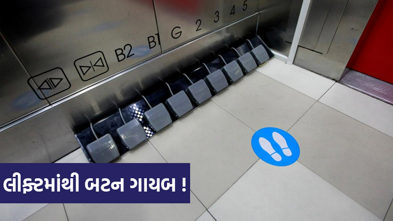 Thailand mall installs foot pedals in lifts to maintain social distancing