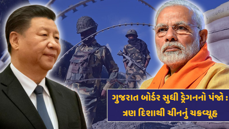 india china face off : CHINA has developed air base in pakistan and camp in nepal