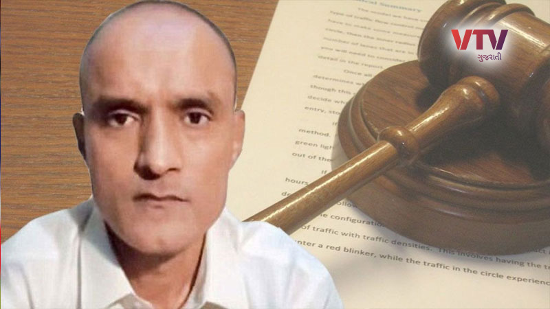 kulbhushan jadhav refused review petition consular access
