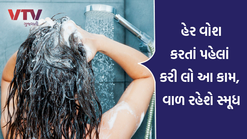 use sour buttermilk while washing Hair for hair loss regrowth home remedy