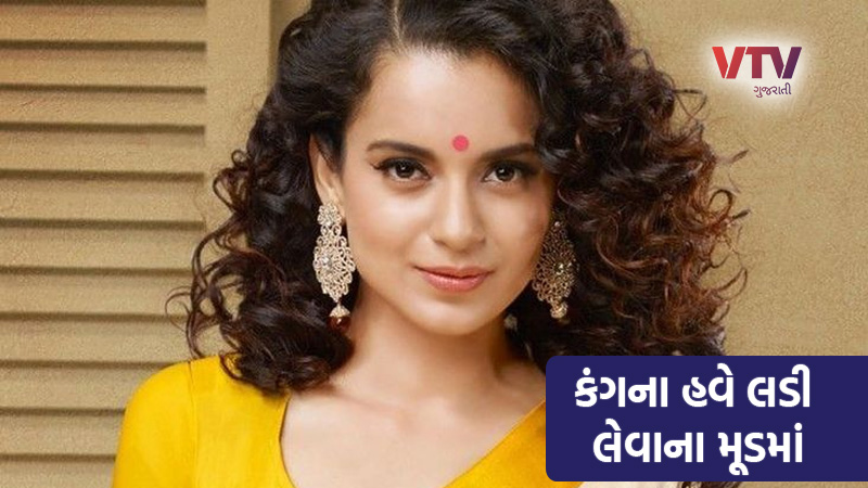 kangna to meet maharashtra governor sunday