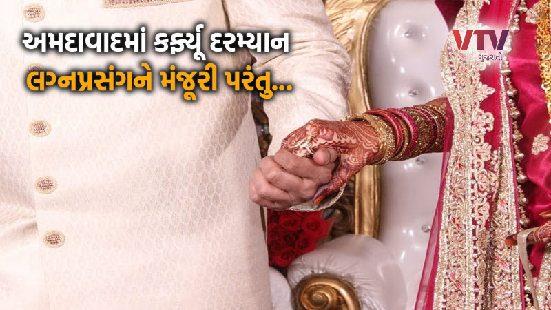Gujarat coronavirus cases dycm Nitin patel press conference today