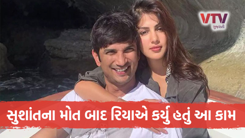 rhea visited morgue after sushant death