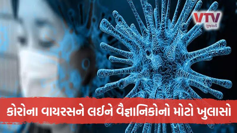 corona virus may originate in chinese laboratory