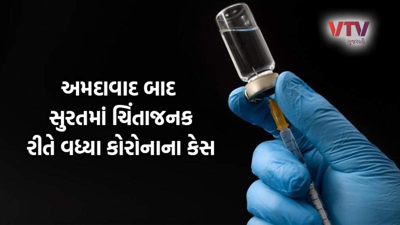 Gujarat health department coronavirus 30 June 2020 update Gujarat