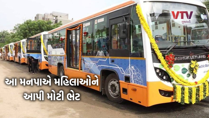 womans free Travel in rajkot City and BRTS bus