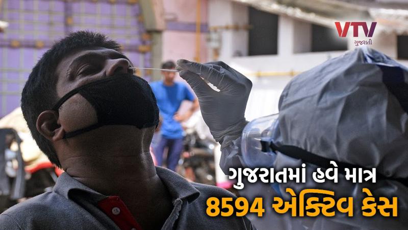 Gujarat health department coronavirus update 6 january 2021 Gujarat