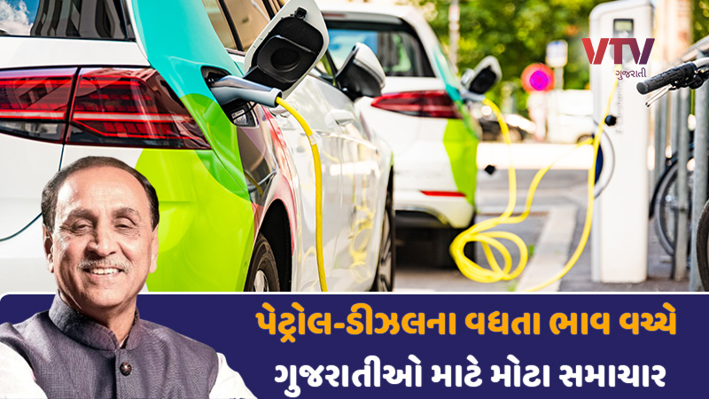 electric vehicle policy approved by gujarat government
