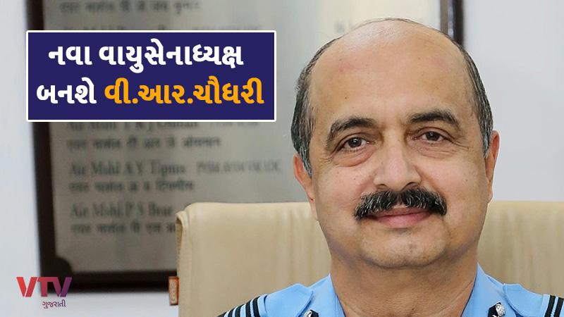 Air Marshal VR Chaudhari next Chief of Air Staff